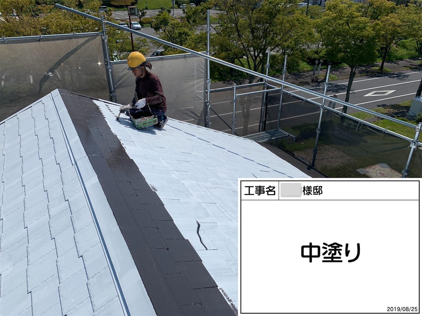 屋根塗装 中塗り中