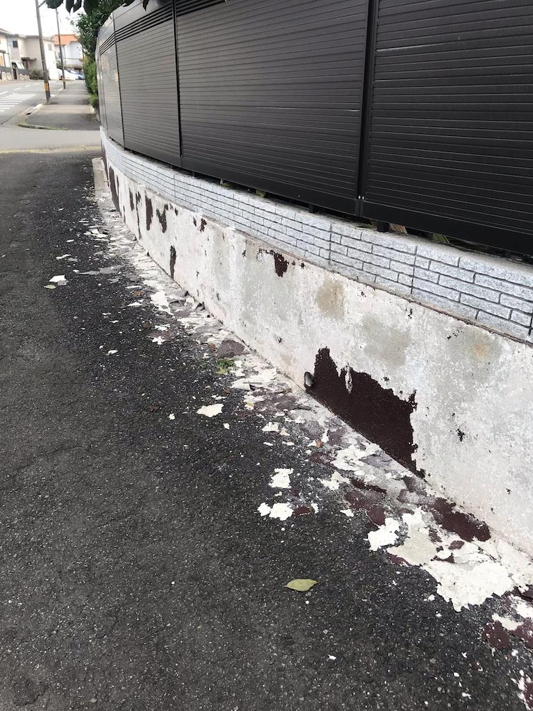 塀 浮き塗膜撤去